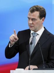 Дмитрий Медведев, интернет, премия