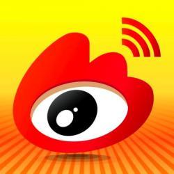 Китай, интернет, личные данные, Вейбо