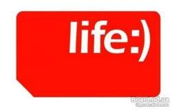 интернет-трафик, GPRS roaming life:)