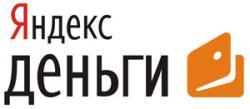 Конкурс,  приложения,  API, Яндекс.Деньги