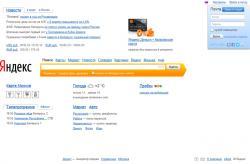 Рунет, Яндекс, интерфейс, главная страница