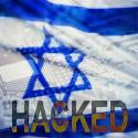 Израиль,  взлом,  хакер. дефейс