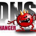 DNS Changer,  троян,  вирус