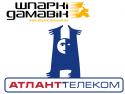 Шпаркi Дамавiк, Атлант Телеком, рекламная акция