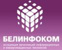 """Проект этического кодекса для телеком-рынка Беларуси представил """"Белинфоком"""""""