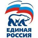 хакер,  Единая Россия,  атака
