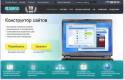 Рунет, Русоникс, продажи, Мегаплан