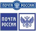 Россия, почта, платежи, региональный сайт, ЖКХ, оплата