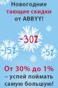 ABBYY, интернет-торговля, программное обеспечение