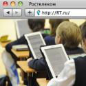 образование, Ростелеком, школы