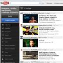 видеохостинг, YouTube, новый интерфейс